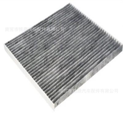厂家直适用于销现代8代索纳塔,起亚K5空调滤芯,空调格,冷气格