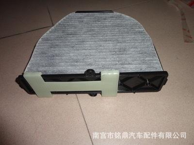 厂家直销适用于奔驰W204/C200/220E260GLK300汽车空调滤清器