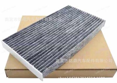 厂家直销批发 适用于 新颐达 新骐达 空调滤芯 滤清器