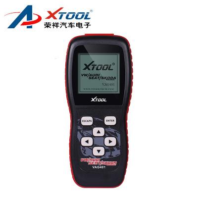 英文版 朗仁XTOOL VAG401 OBD2 大众 奥迪 斯柯达 专用诊断检测仪