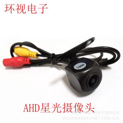 工厂生产汽车AHD星光摄像头 环视汽车电子 倒车摄像头 车载摄像头