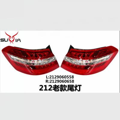 212老款LED专用红色汽车防追尾灯E200E240E260汽车警示高位刹车灯