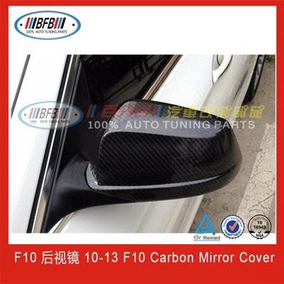 适用于F10后视镜罩 F10碳纤后视镜盖 宝马F10塑料包碳纤后视镜罩