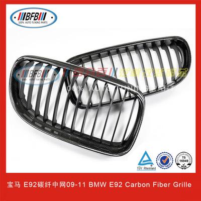 适用于bmw 宝马 3系E92 318 325 320 09~12款改装碳纤维中网鼻头