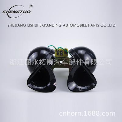 DL34蜗牛大喇叭 150DB货车高音电喇叭12/24V snail horn防水 跨境