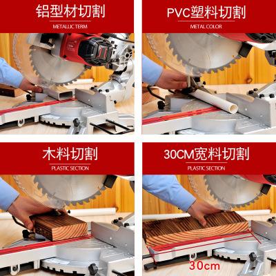 博达10寸大功率拉杆斜切锯45度便携式锯铝机木材铝材切割机界铝机