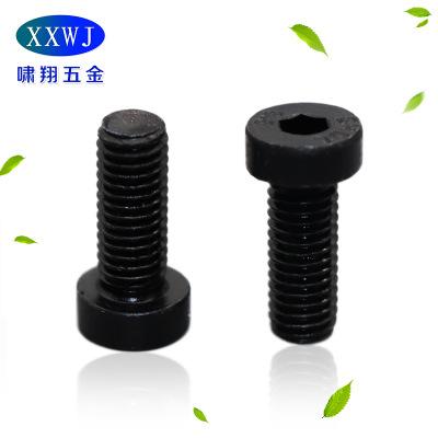 DIN7984 8.8级薄头内六角螺丝 矮头内六角螺钉M3M4M5M6M8M10-M24