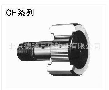进口INA螺栓滚轮轴承CF5 CF6VBUUR日本IKO滚针轴承均有大量现货