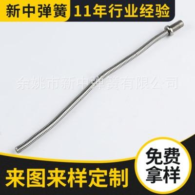 弹簧厂家批发 灯具软管 灯具弹簧软管 加工定制 金属软管 鹅颈管