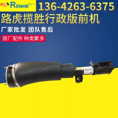 汽车配件悬挂系统 适用于路虎揽胜行政版前机 加工定制前机