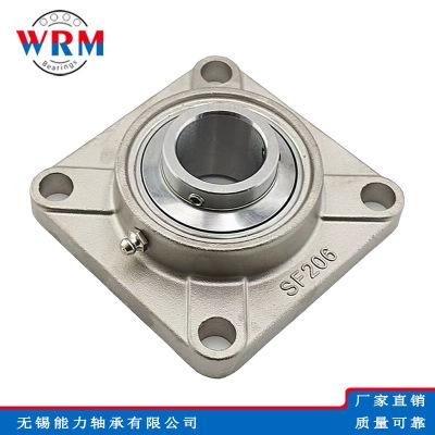 方形不锈钢带座外球面轴承SUCF209 SUCF210
