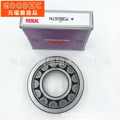 长期优德88中文客户端进口NSK NF309EM/C3 绝缘圆柱滚子轴承 NU308EW 减速机械