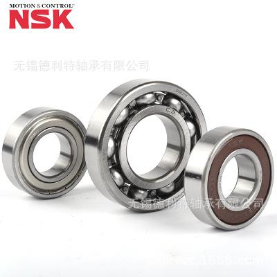 日本原装深沟球轴承nsk轴承6000/6010/123456789/ZZ/DDU/CM/C3