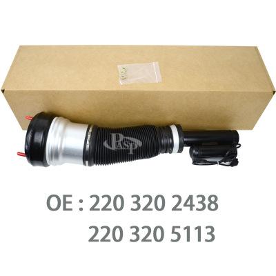厂家直供 空气悬架 空气减震器 oe: 2203202438 / 2203205113