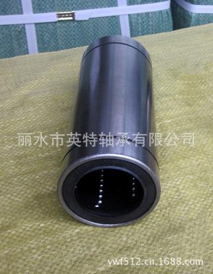厂家直供加长无法兰直线轴承LM16LUU 直线轴承 轴承