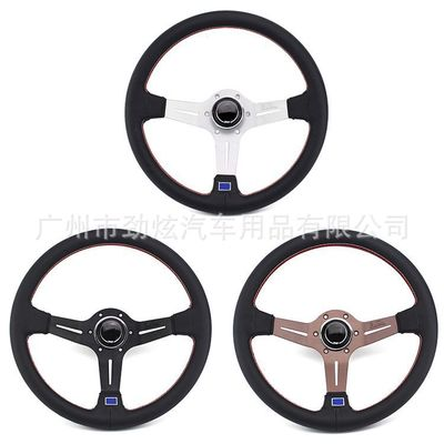 汽车改装通用ND14寸红白双线黑色皮革凹架方向盘赛车通用转向盘