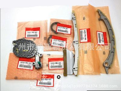 时规套装8件套 14401-R40-A01 14510-R40-A01 14530-PPA-003