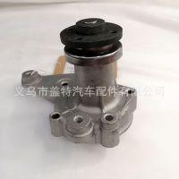供应斯巴鲁汽车水泵/OE:1740078300/GWS-10A