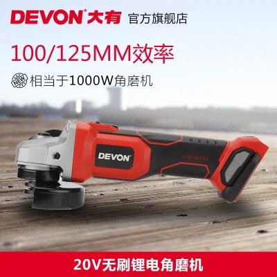 Devon大有锂电无刷充电式角磨机2903多功能抛磨光切割打磨家用