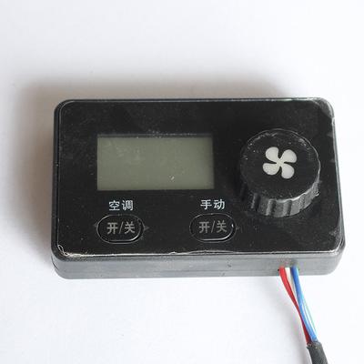 厂家生产供应 数显旋钮开关 旋钮开关 手动空调旋钮汽车开关