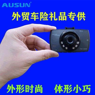 厂家直销G30汽车行车记录仪停车监控车载记录仪普清车险礼品批发