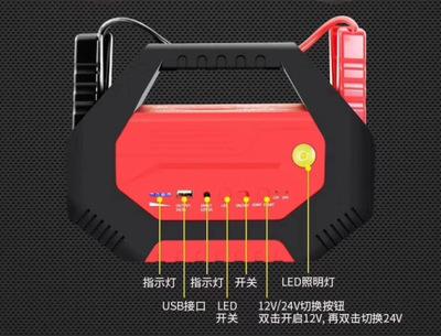 24V货车汽车应急启动电源12V车载电瓶搭电宝启动宝多功能车用
