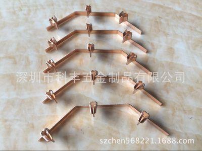 插座磷铜冲压件地线接触片弹片