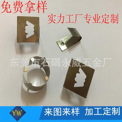 厂家供应不锈钢弹片冲压加工 磷铜弹片冲压加工 灯饰不锈钢弹片