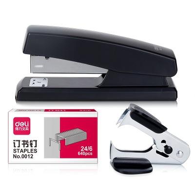 得力12号0354订书机套装送起钉器+订书钉办公标准型中型订书器