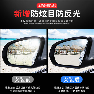 专用于宝马迷你mini cooperF系后视镜防雨膜防炫目倒车镜防雾膜贴