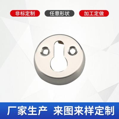 厂家生产五金冲压件 汽车家具不锈钢冲压件 锁体执手配件加工定做