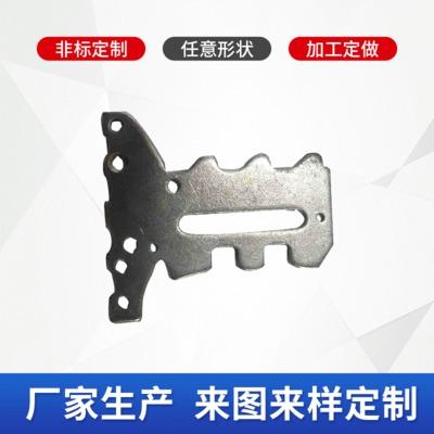 五金金属冲压件加工定制 防盗锁锁体 大拖板齿板主锁舌板生产厂家