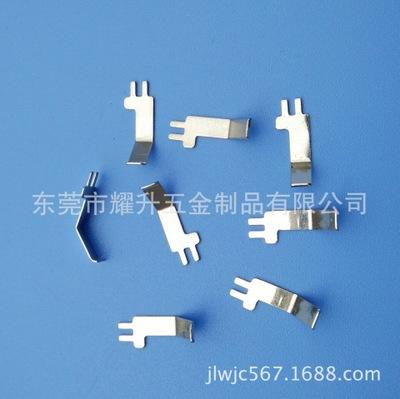 耀升五金厂家设计供应五金制品加工 金属弹片 不锈钢弹片