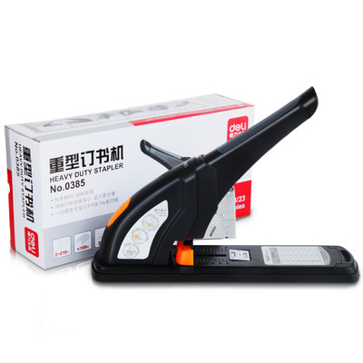得力0385重型订书机送起钉器装订神器加厚订书器省力型 厚层大号