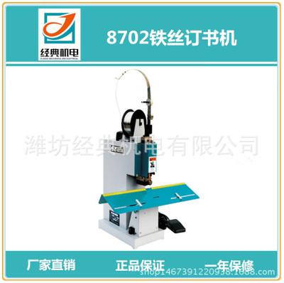 平钉 骑马钉 单头铁丝订书机 电动 M2000厂家直销 订折机