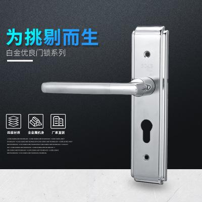 厂家批发优德88中文客户端家庭房间门卧室酒店旅馆卫浴门锁不修改水磨拉丝锁具