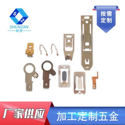 定制五金冲压件产品冲压头零配件精密机械加工定制电子材料不锈钢