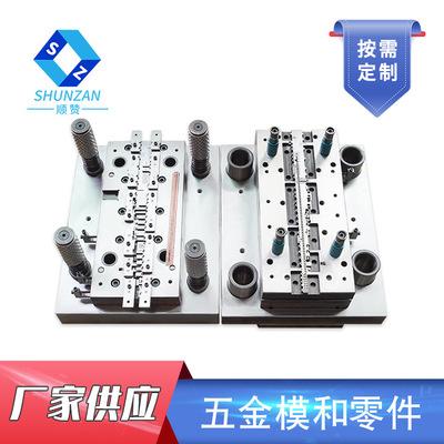 定制塑胶模手板冲压件加工定制五金配件零件精密连接器配件冲压