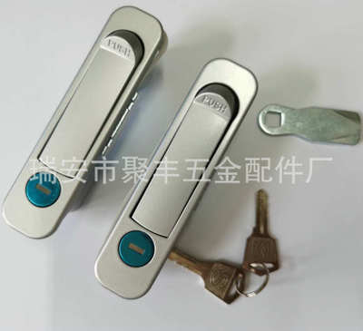 五金门锁平面锁 开关柜机柜锁 MS737机械门锁 配电箱柜门锁