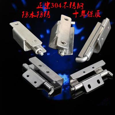 供应优质,CL275-1,CL283-2铰链,不锈钢弹簧插销,304插销