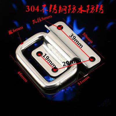 优德88中文客户端,不锈钢304工业l拉手不锈钢机械设备拉环工具箱把手