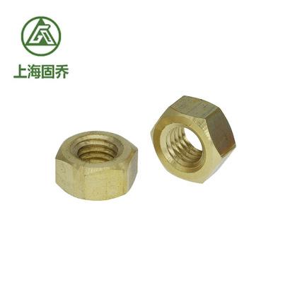 直销 DIN934/GB52 铜六角螺母 铜螺母 铜螺帽 螺丝帽 M1.4-M20