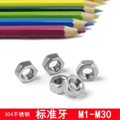304不锈钢六角螺母DIN934碳钢镀锌外六角螺帽M2/M3/M4/M6螺丝螺母