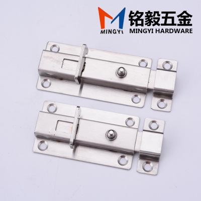 厂家批发A型自动按钮门扣自弹插销 不锈钢实心锁心门栓木房门插销