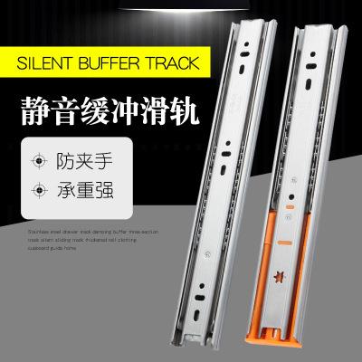 不锈钢抽屉滑轨缓冲器阻尼抽屉导轨家具滑轨家具五金厂家直销