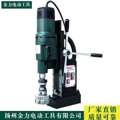 厂家磁力钻JC3201磁座钻 可调速正反转多功能磁座钻金力厂家直销