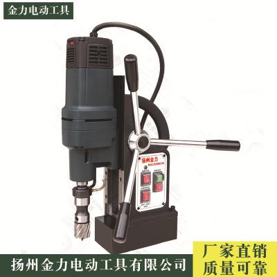 厂家生产磁座钻 JC3175多功能工业级家用小型钻多功能磁座钻