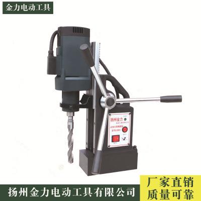 厂家直销磁座钻 JC28A多功能金力正品磁座钻 规格全 出货快
