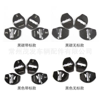 适用于特斯拉Model3/ModelY门锁扣盖车门扣装饰保护盖不锈钢锁壳