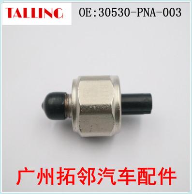 爆震传感器30530-PNA-003 30530-PPL-A01